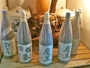 地鶏の京都の高級酒
