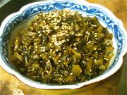 阿蘇小国産高菜の油炒め