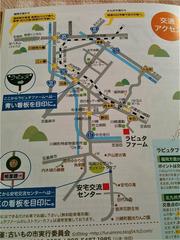 古いもの市会場地図